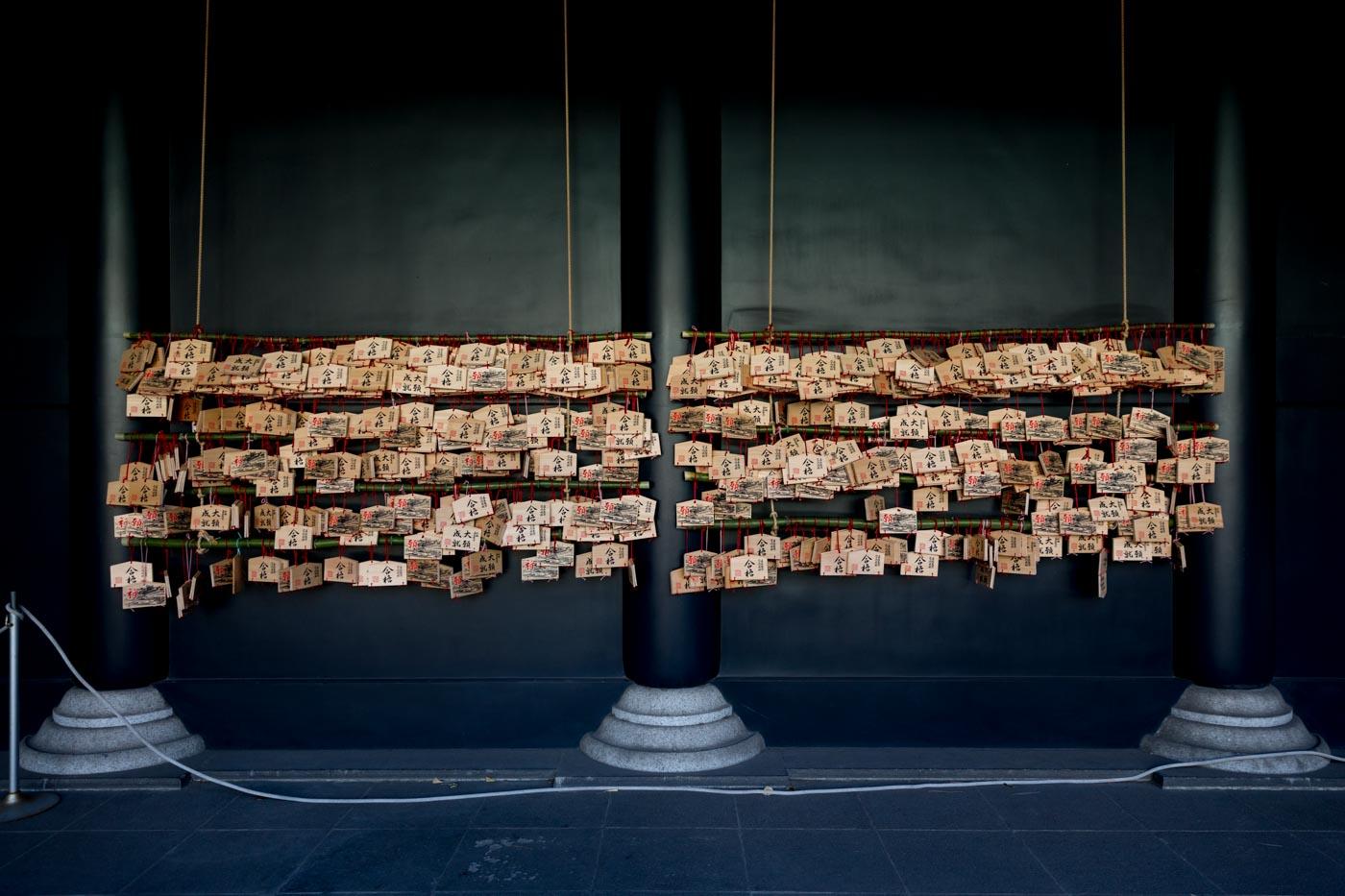 湯島聖堂 絵馬棚