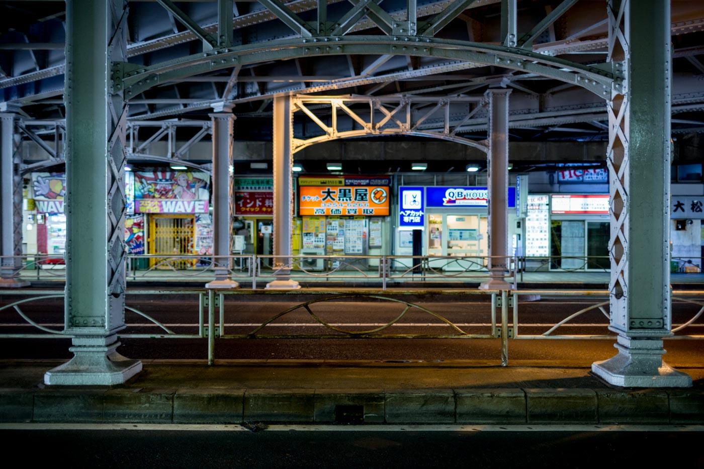 神田駅 ガード下
